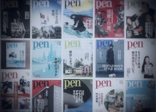 4月15日発行雑誌「Pen」にニュー阿寒ホテルが掲載されます!